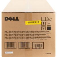 Dell Imaging Drum for 2150cdn/ 2150cn/ 2155cdn/ 2155cn Color Laser Printer (KGR81)