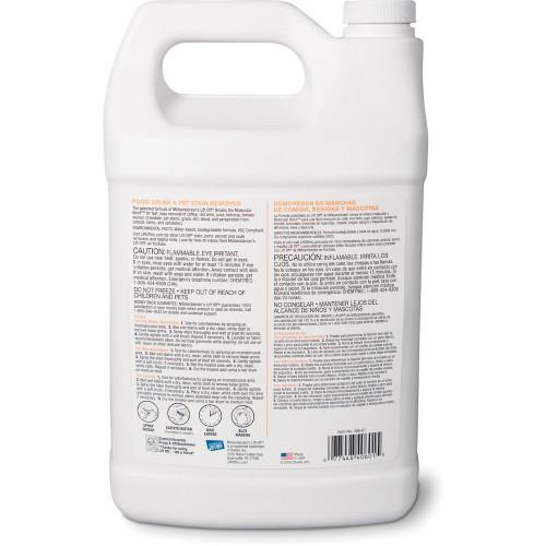 Motsenbocker's Liftoff Mötsenböcker's Lift Off Food/Drink/Pet Stain Remover (40601)