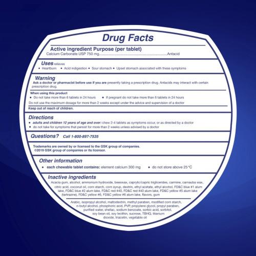 GlaxoSmithKline Chewy Bites Antacid Tablets