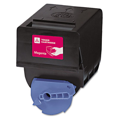 Katun 36792 Magenta Toner Cartridge