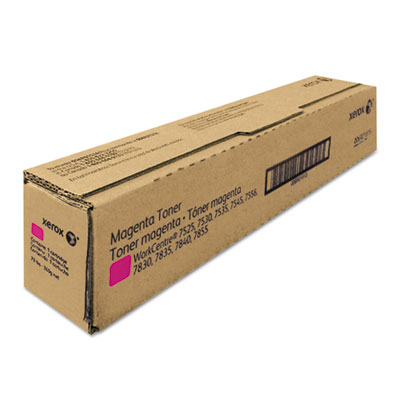 Xerox 006R01515 Magenta Toner Cartridge