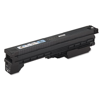 Canon GPR-21 Black Toner Cartridge